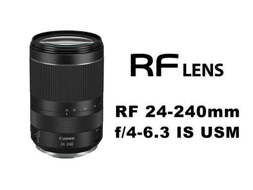【新品快訊】Canon 全球發布新鏡頭 RF 24-240mm F4-6.3 IS USM