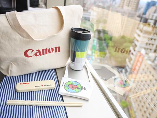Canon 低碳生活月 企業員工總動員 每人每日減碳一公斤