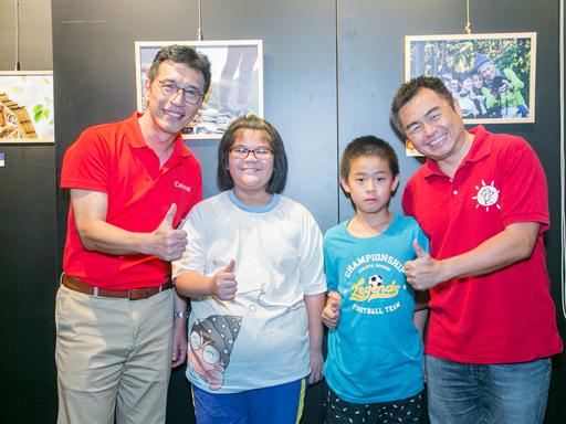 Canon 落實影像公益 攜手「至善基金會」舉辦兒童攝影展