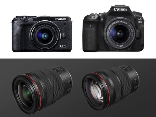 【新品快訊】Canon 全球發布兩款相機及 RF 鏡頭