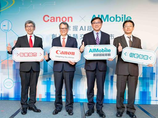 Canon 攜手合作 AIMobile 創造智慧交通新城市