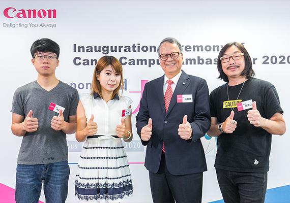 Canon 2020 第一屆校園攝影大使選拔 名單出爐