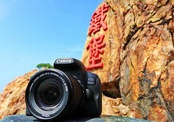 專業級新手 feat. Canon EOS 850D in 馬祖實測