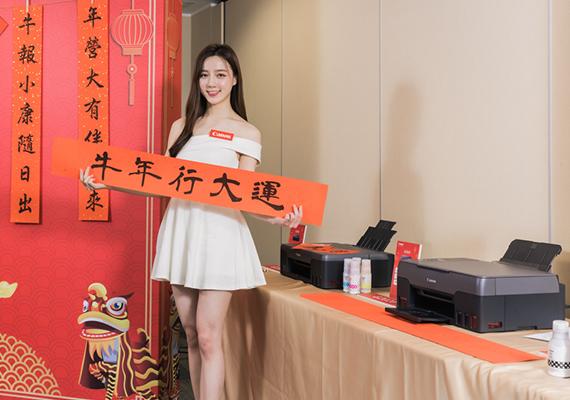 Canon 推出多款噴墨印表機 原廠大供墨印表機G1020/G2020/G3020 超大印量全新升級