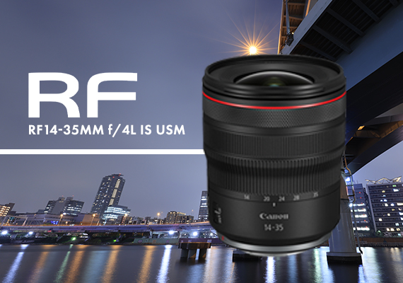 Canon 發佈全新專業級輕巧超廣角變焦鏡頭 RF 14-35mm f/4L IS USM