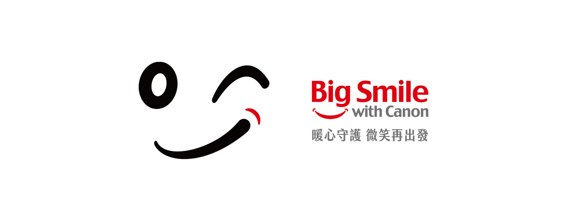 bigsmile-banner-hp.jpg