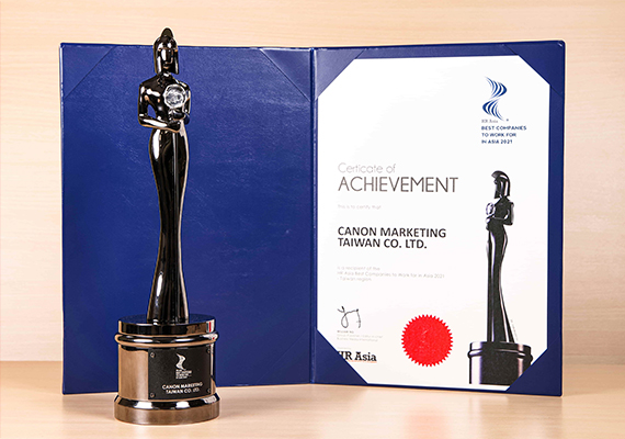 Canon榮獲HR Asia《2021亞洲最佳企業雇主獎》 秉持「共生」企業理念  致力於打造幸福企業文化