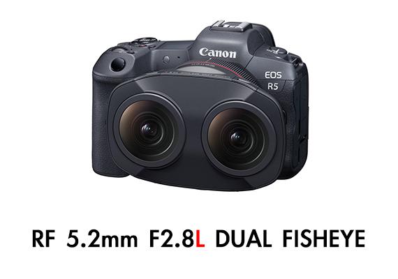【全球快訊】 Canon 宣佈首次推出虛擬實境製作系統 EOS VR 系統:高品質及高效率 180 度 VR 影視製作